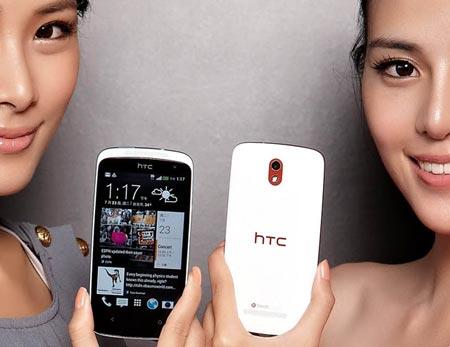 HTC Desire 500_2