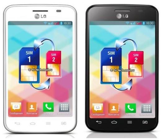 LG-Optimus-L4-II-Dual-Head