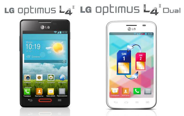 LG-Optimus-L4-II-and-L4-II-Dual