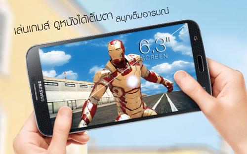 Samsung Galaxy Mega 6.3_6