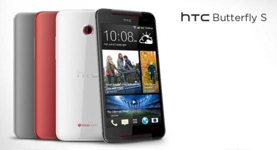 HTC Butterfly S_head
