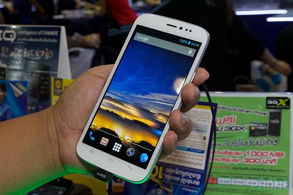 i-mobile IQ 9.1_4