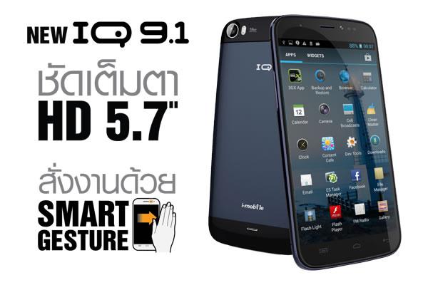 i-mobile IQ 9.1_head