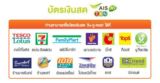 Sticker LINE_4