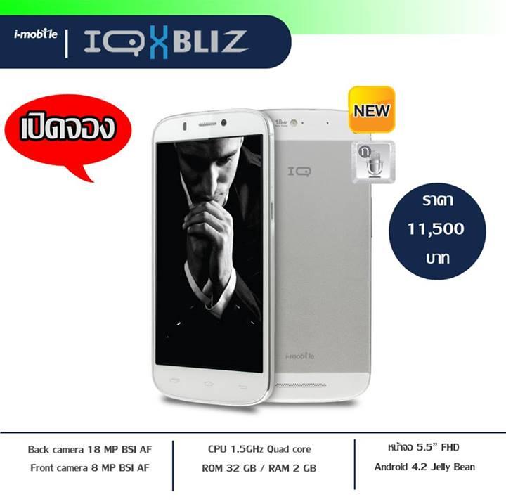 i_mobile_iq_x_bliz_head