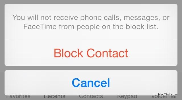 macthai-how-to-block-phone-call-sms-on-ios7