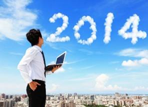 tech-trend-2014-296x214
