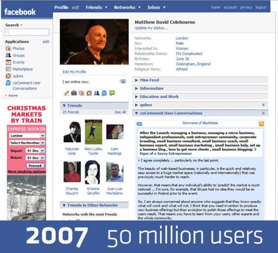facebook-2007-640-560x510