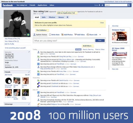 facebook-2008-640-560x519