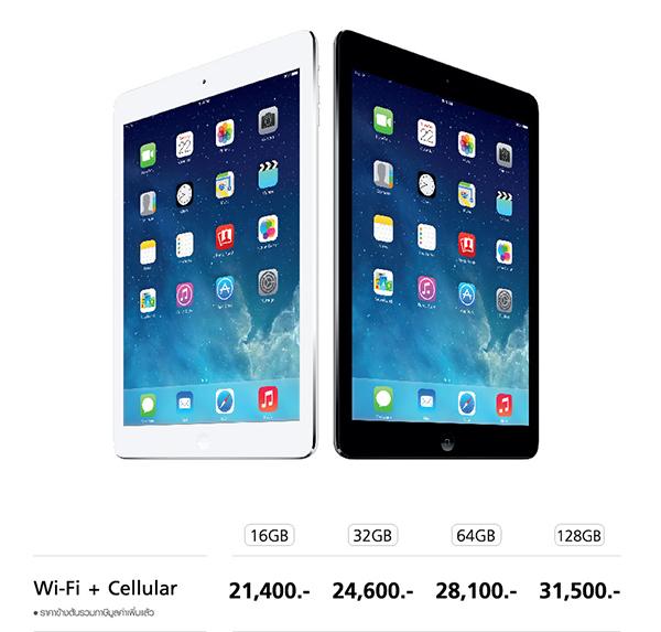 iPad Air Truemove-H