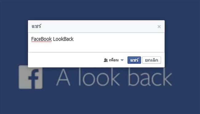 lookback_2