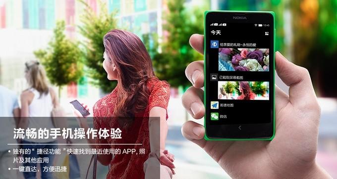 Nokia-X-China
