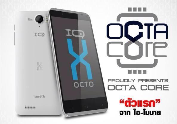 i-mobile-iqx-octa