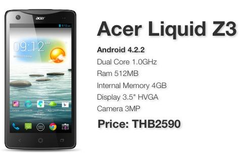 Acer Liquid Z3s 3