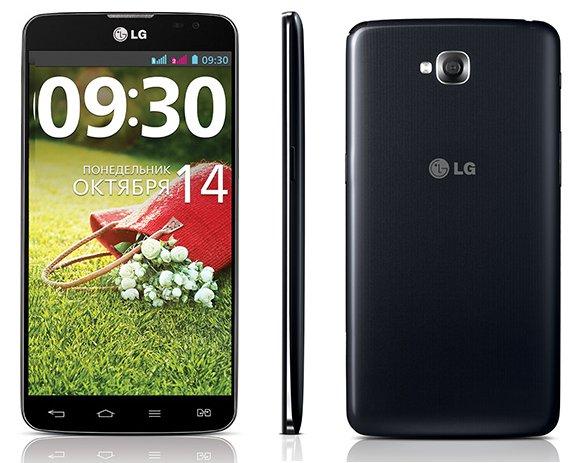 LG-G-Pro-Lite-kolor-czarny2