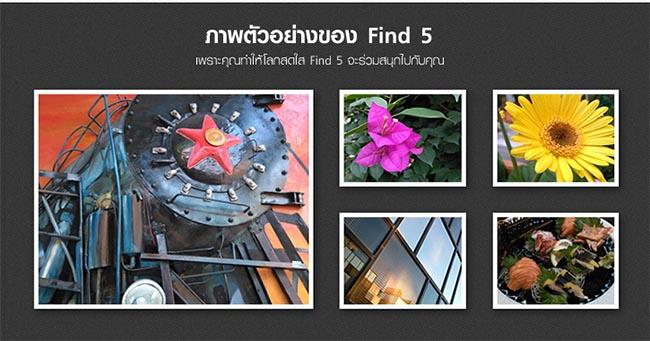 OPPO Find 5 5