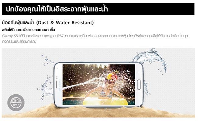Samsung Galaxy S5 5