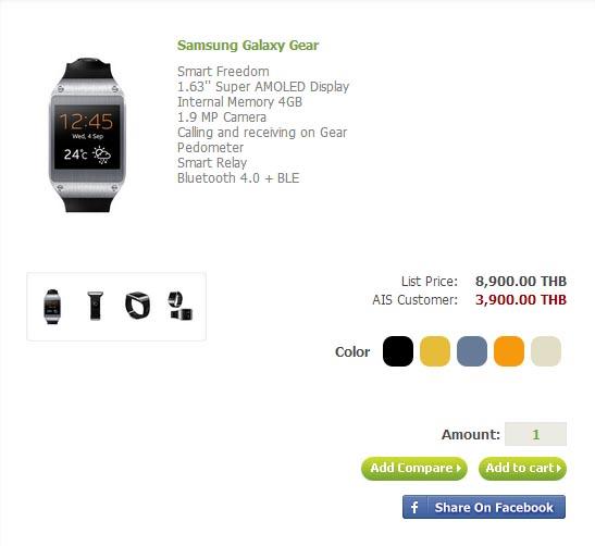 Samsung_Galaxy_Gear_by AIS
