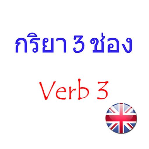 v3_512