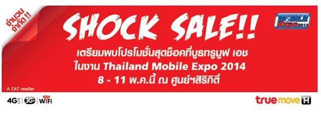 Truemove h thailand mobile Expo
