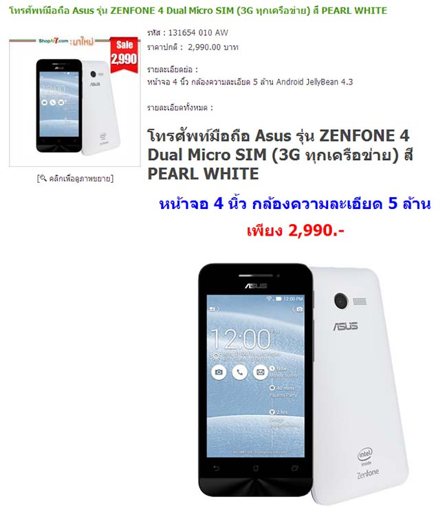 Zenfone_4 by Shop At 7