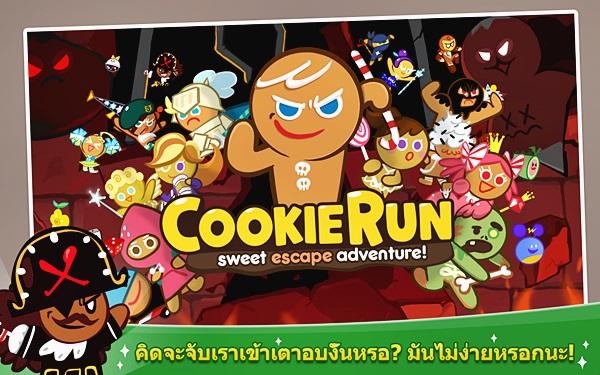 cookie-run-001
