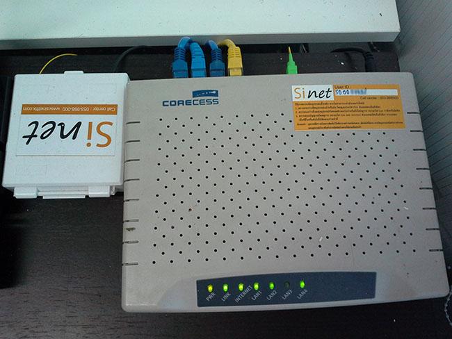 sinet router