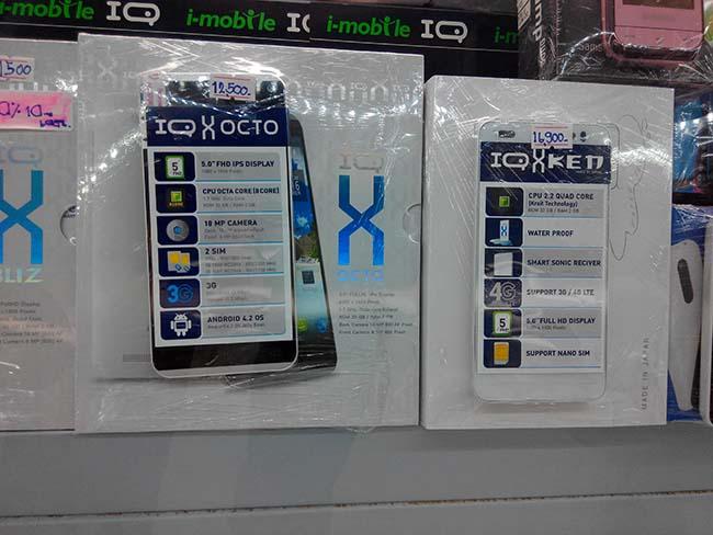 i-mobile-IQ-X-KEN 5