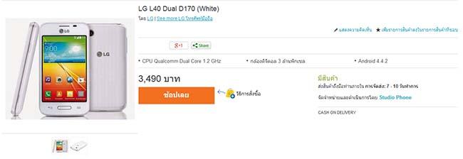 lg-l40-dual 2