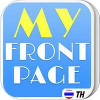 10_MyFrontPage
