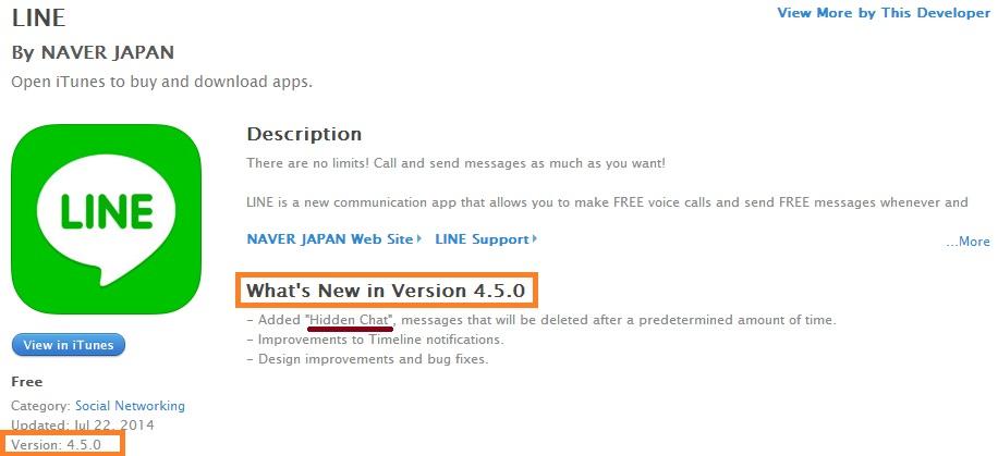 Line_iOS