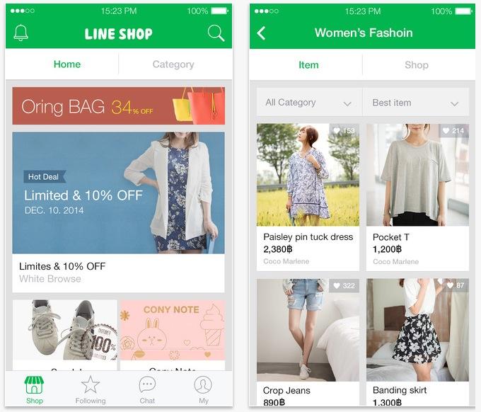 line-shop-app-thailand-3
