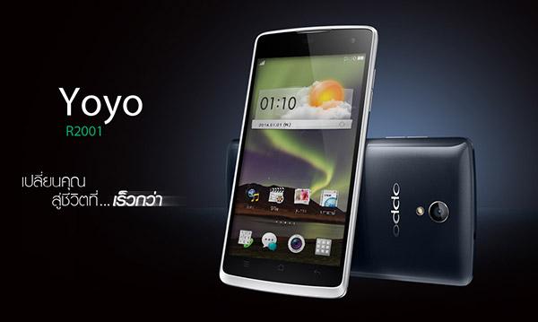 oppo-yoyo-review-015
