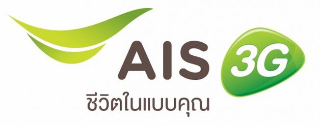 AIS_3G_LOGO