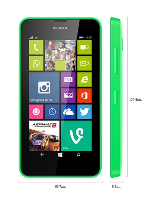 Nokia Lumia 630_3