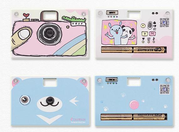 paper-shoot-camera-
