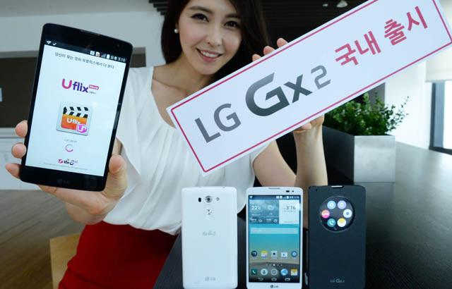 LG Gx2_1