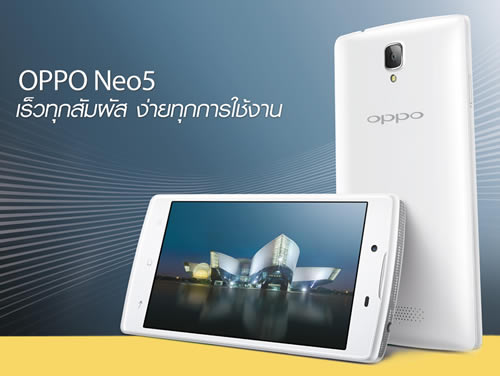 oppo_neo_5_white
