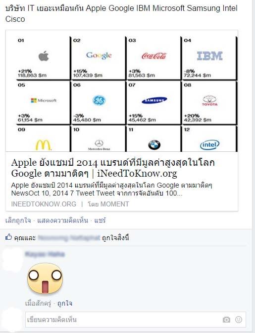 Facebook Sticker 1