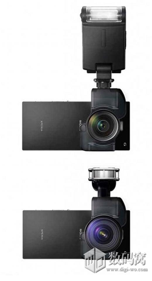 Sony-Xperia-Z3X-leaks-2