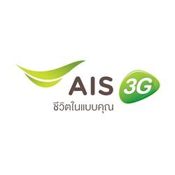 ais-line-logo