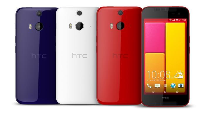 HTC Butterfly 2 03