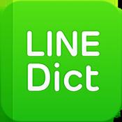 LINE Dictionary