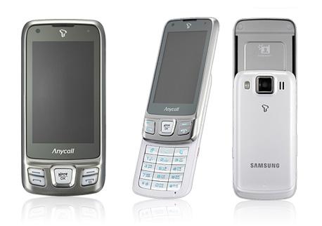 Samsung-SCH-W760 (1)