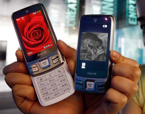 Samsung-SCH-W760