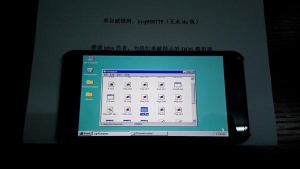 iPhone-6-Plus-running-Windows-98 (1)