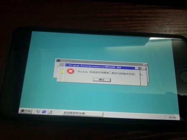 iPhone-6-Plus-running-Windows-98 (2)