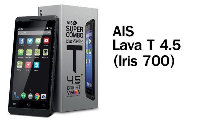 AIS Lava T4 03