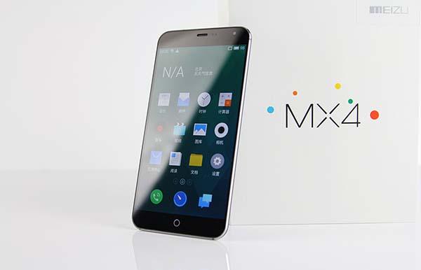 Meizu MX4 Pro luanch