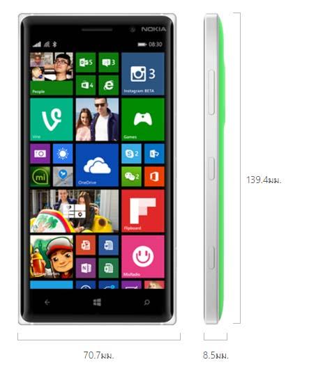 Nokia-Lumia-830-size